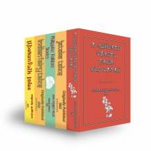 Far Eastern Tales - 5 Book Set
